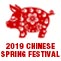 2019 Northland Chinese Spring Festival