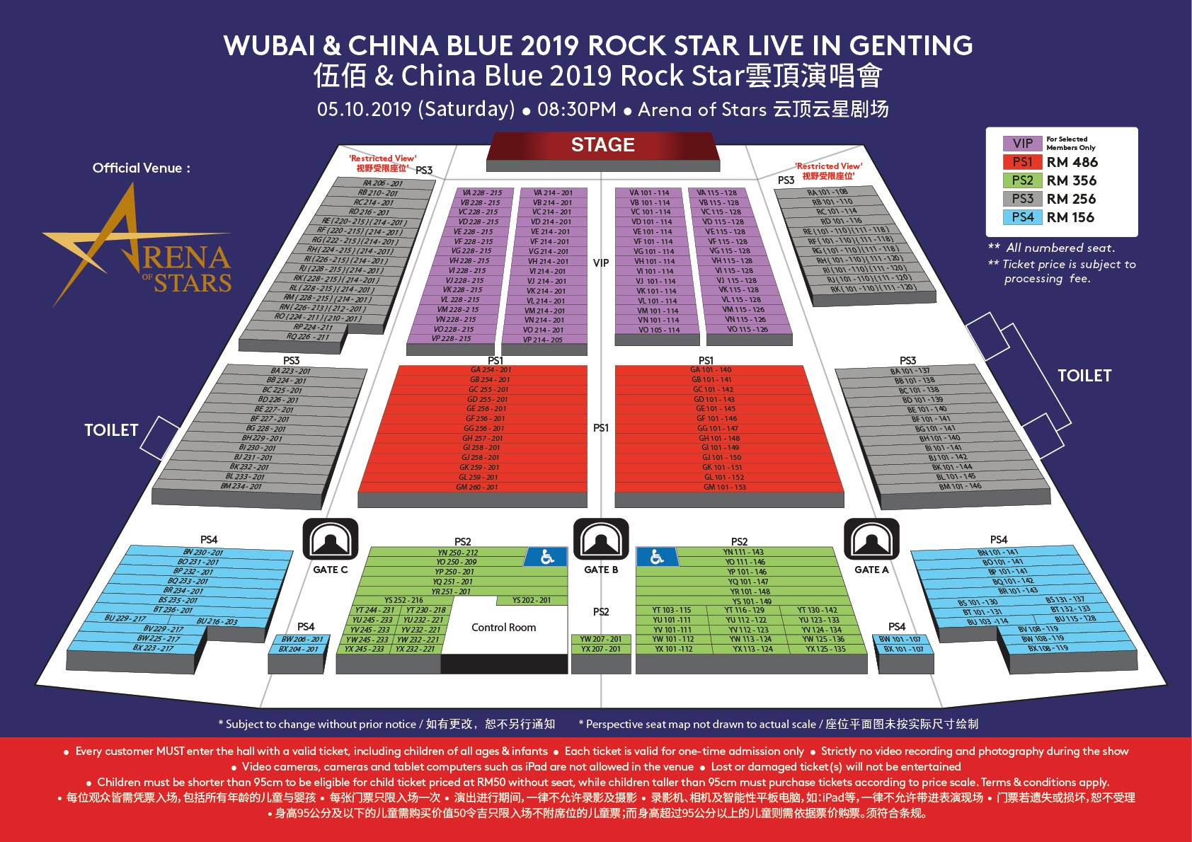 WUBAI & CHINA BLUE 2019 ROCK STAR LIVE IN GENTING | Official